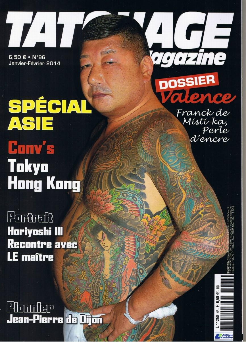 Tatouage Magazine 96